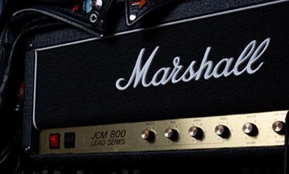 Tête ampli guitare