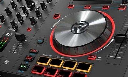 Nouveautés NAMM DJ