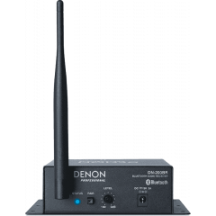 Denon Pro DN-200BR - Vue 2