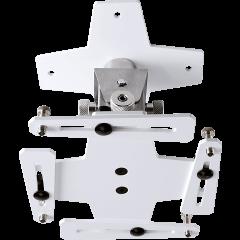 Euromet Support vidéoprojecteur Arakno standard argent - 45 kg - Vue 1