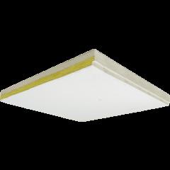 Primacoustic 8 dalles plafond 603 x 603 x 27 mm - Vue 1