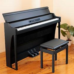 Piano numérique pour apprendre